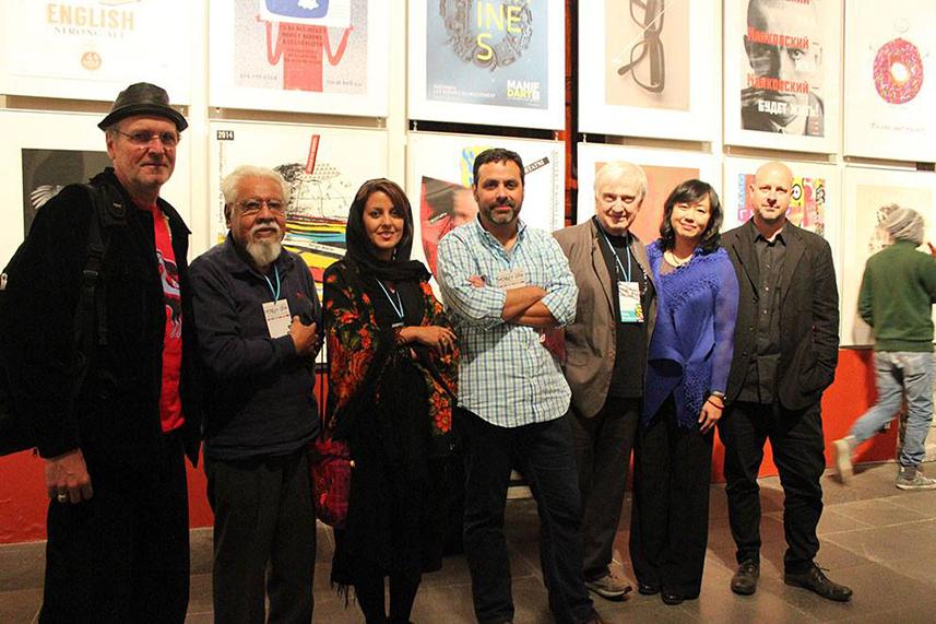 13th Bienal de cartel Mexico 10
